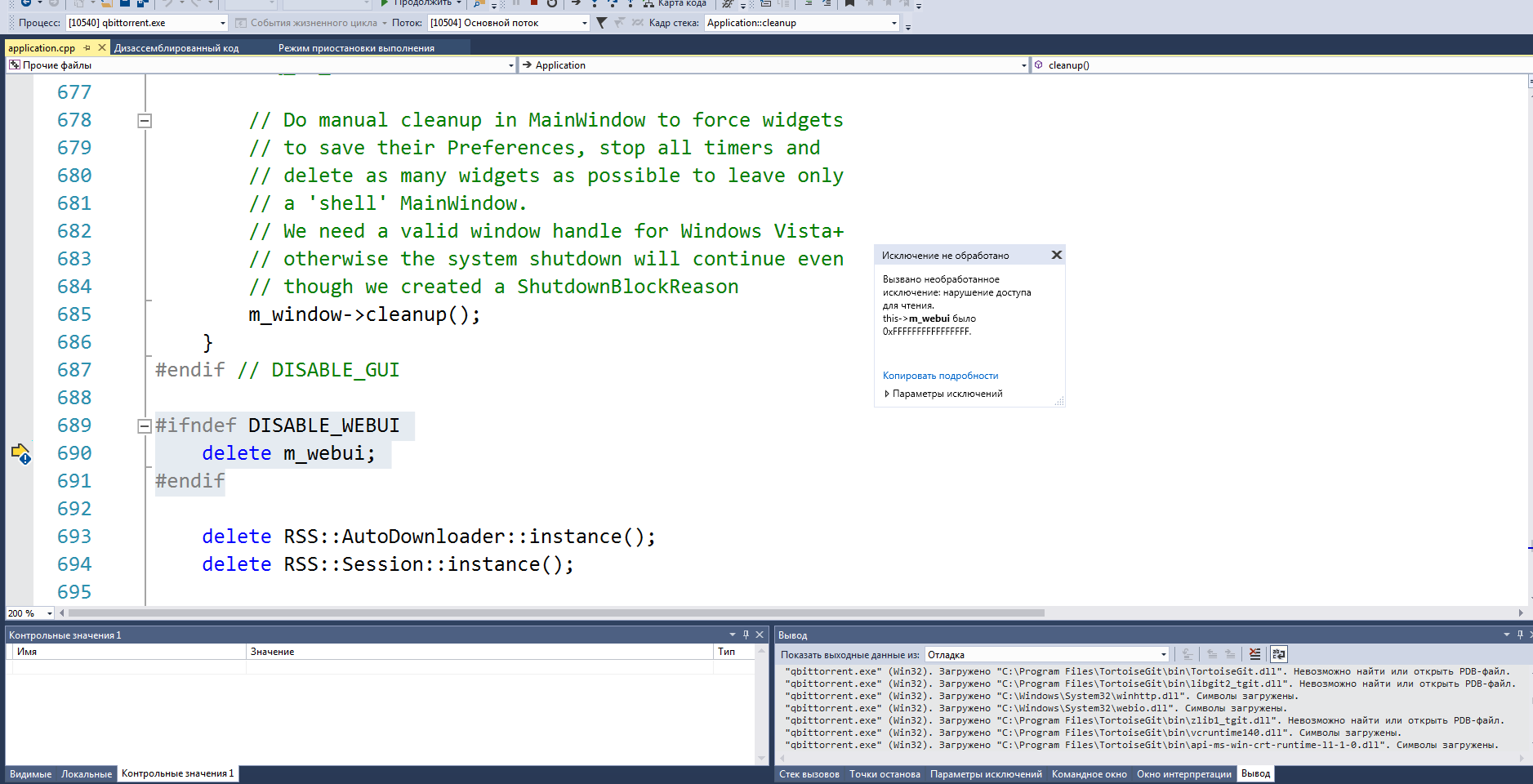 qBittorrent v4 0 0 have AV (Access Violation) after close