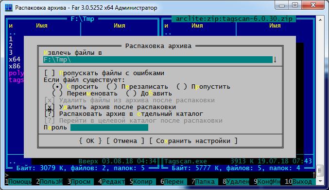 FIXED] AV при работе с панелями плагинов начиная с b5242 Git