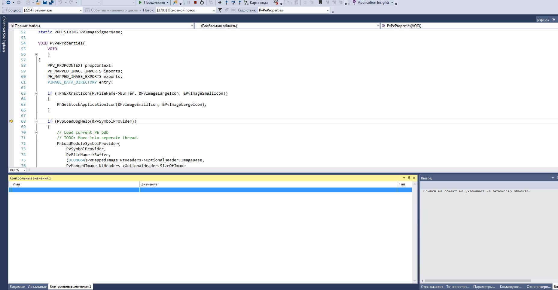 AV in PEview x86 version after v3 0 6181 1654 Git-6b58649e