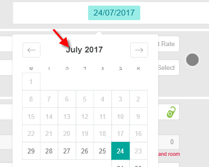 SingleDatePicker shows wrong month name on locale change