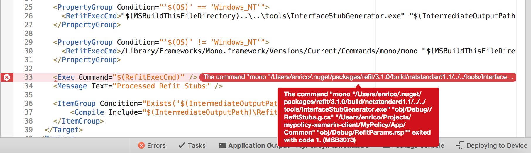 Installer errors: deployment exit codes