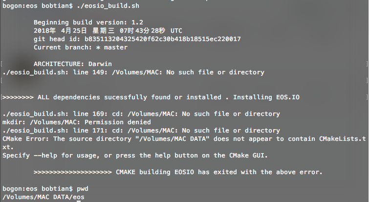 sh no such file or directory mac