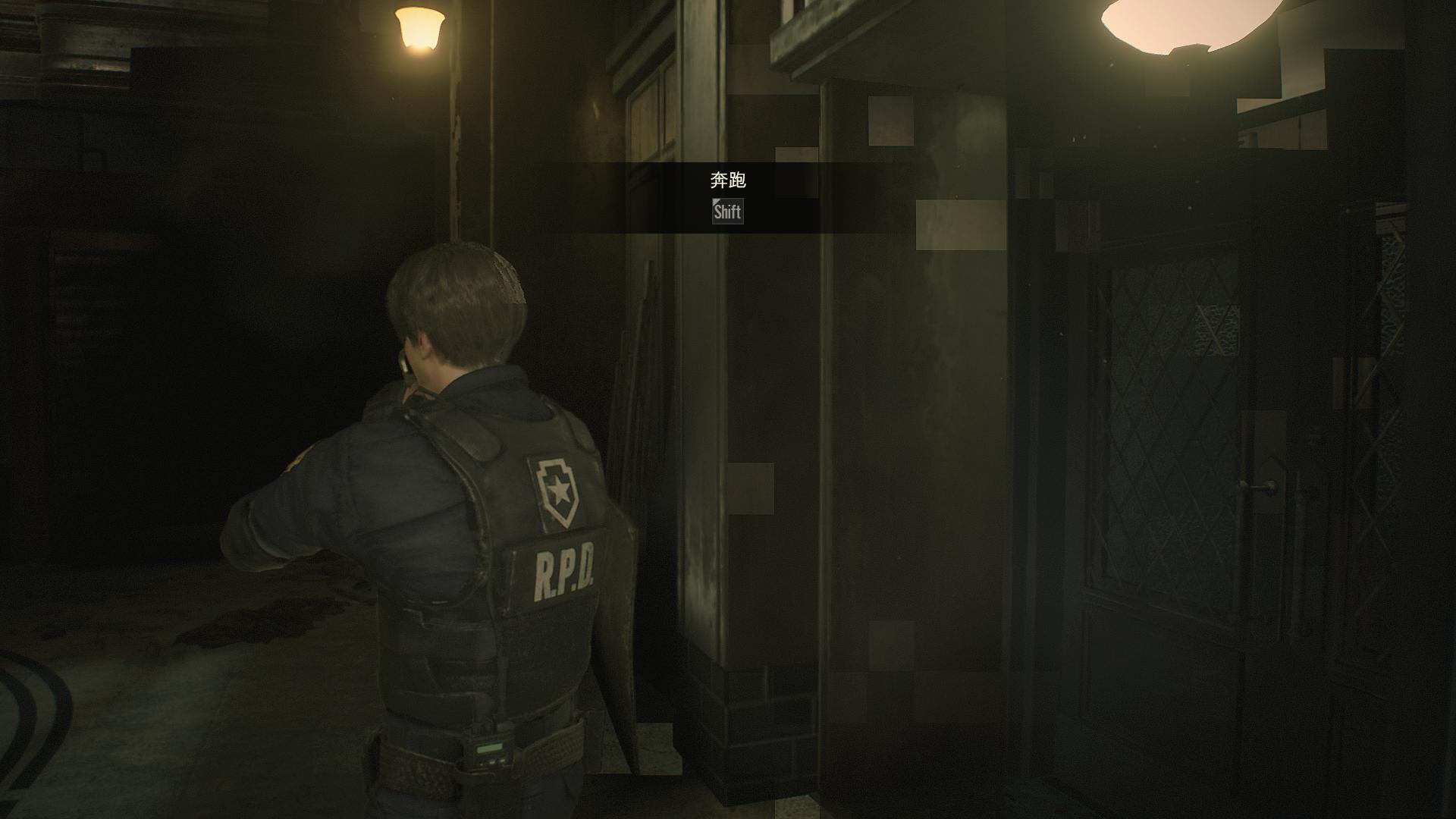Broken image in Resident Evil 2