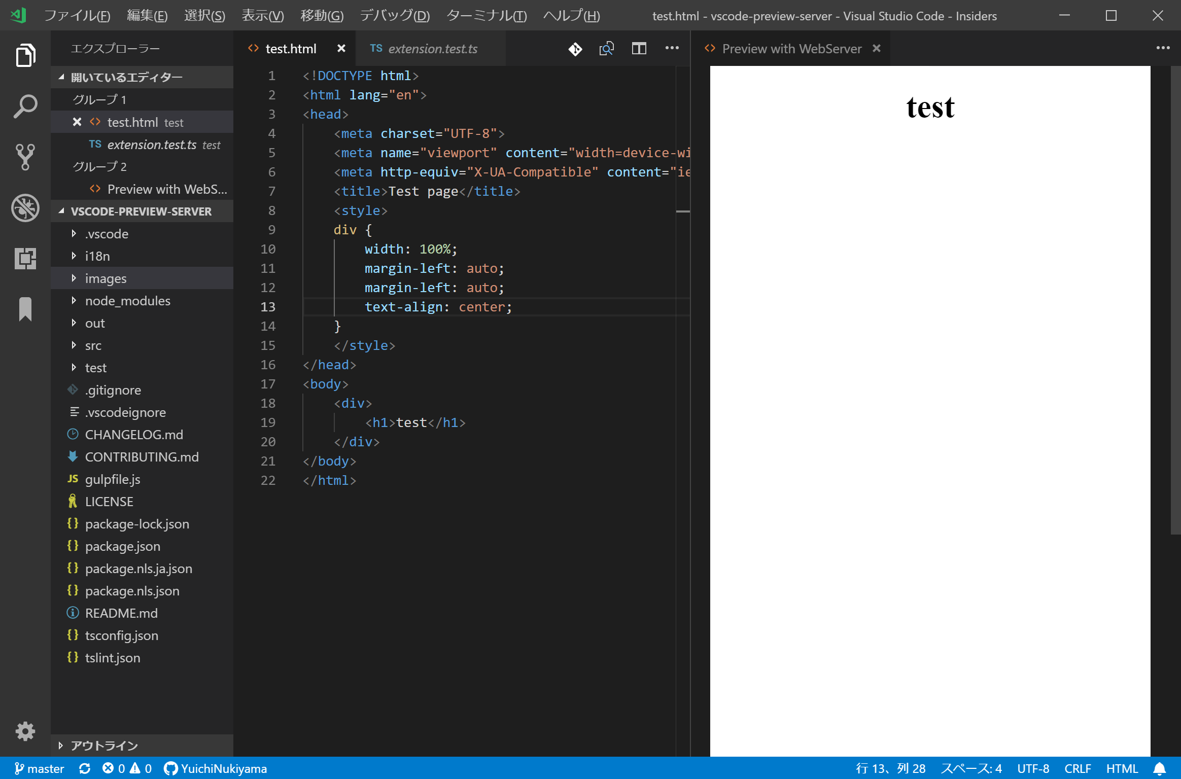 Scrollbar on the right side of the window in vscode · Issue