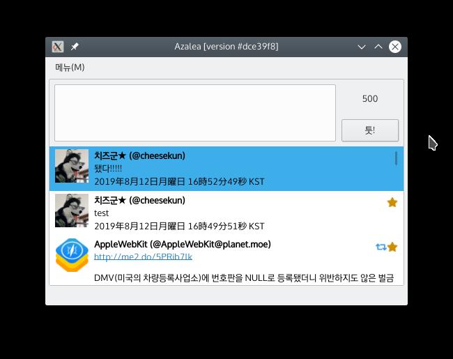 Screenshot_20190812_165342