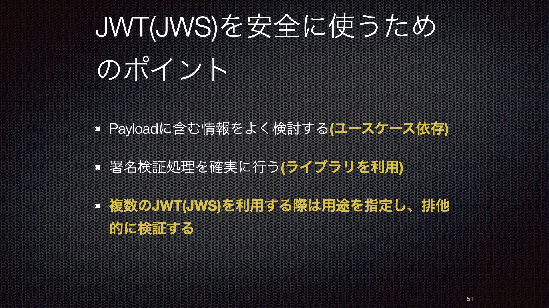 JWTBootCamp2020 051