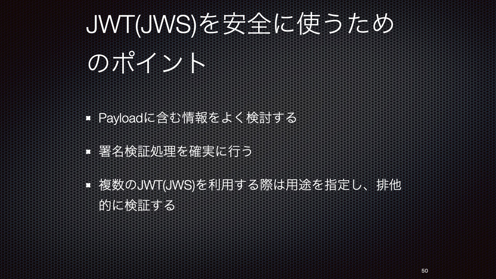 JWTBootCamp2020 050