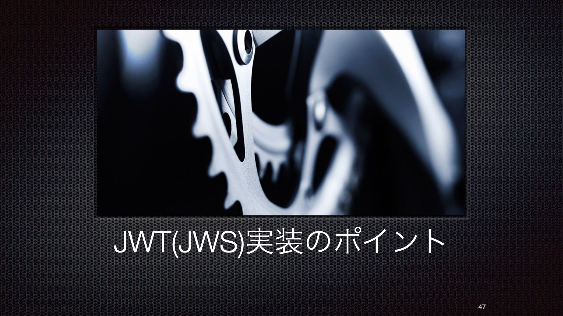JWTBootCamp2020 047