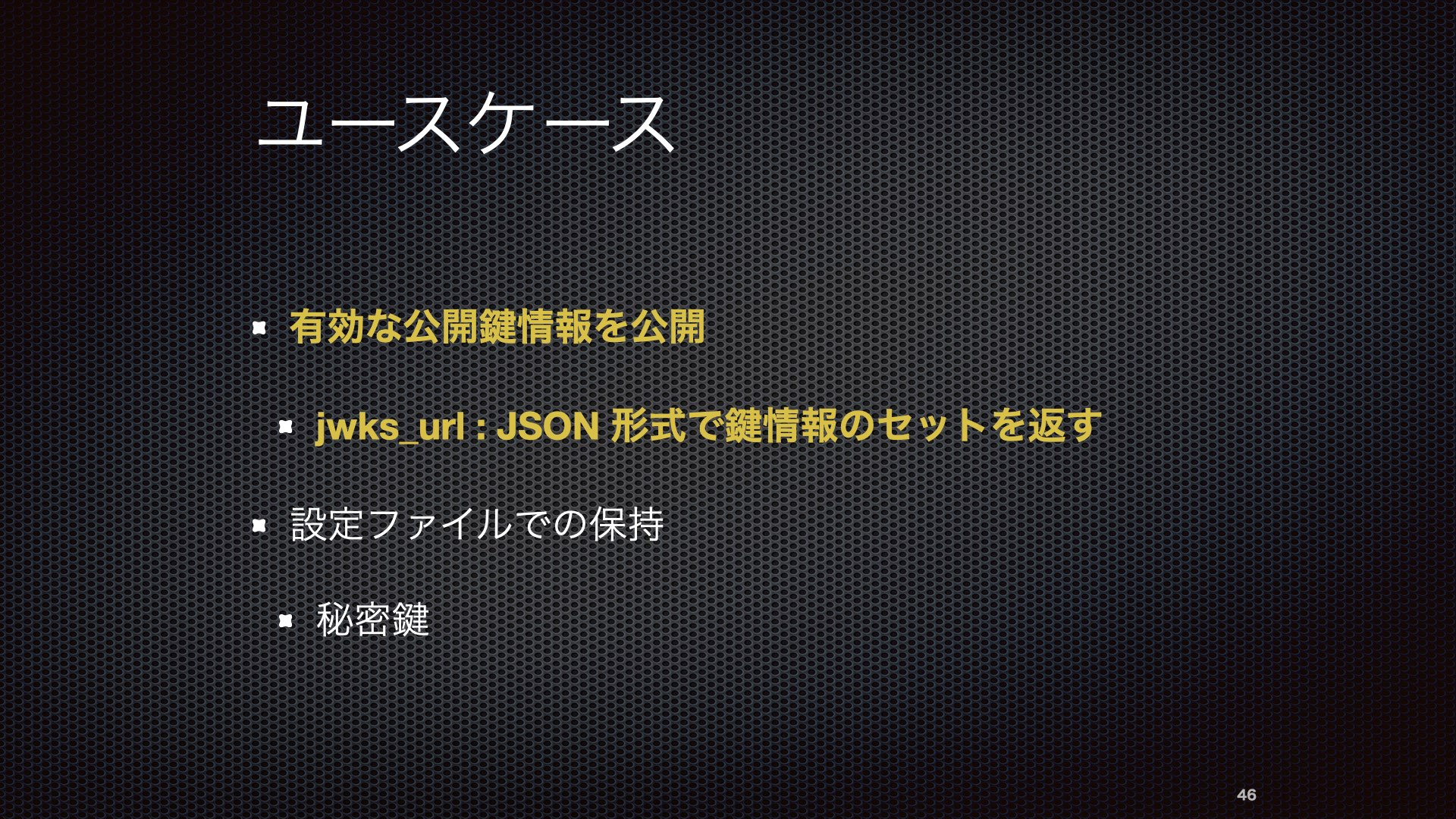 JWTBootCamp2020 046