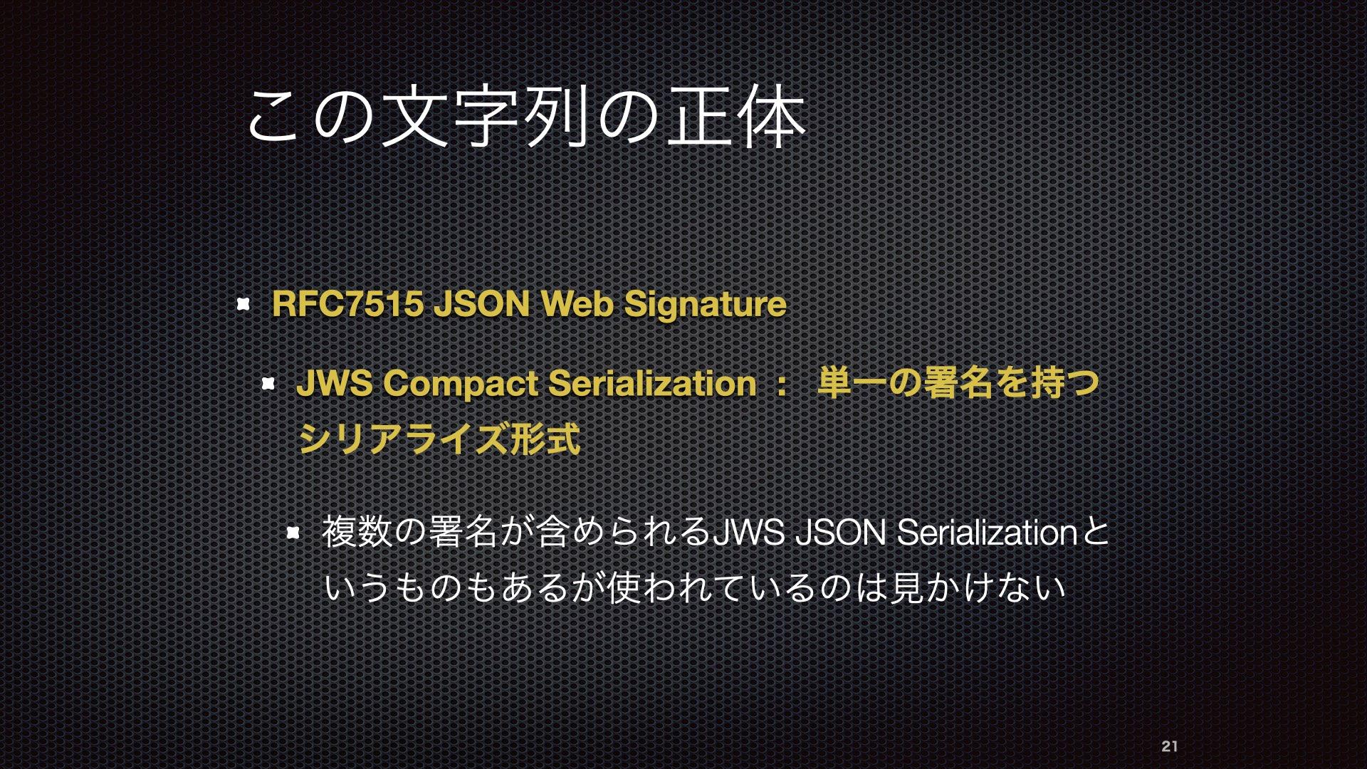 JWTBootCamp2020 021