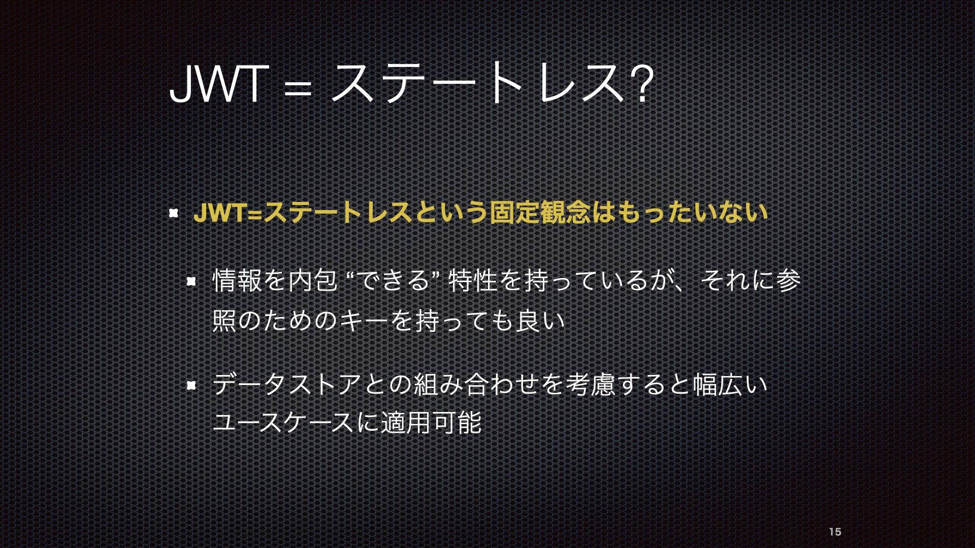 JWTBootCamp2020 015