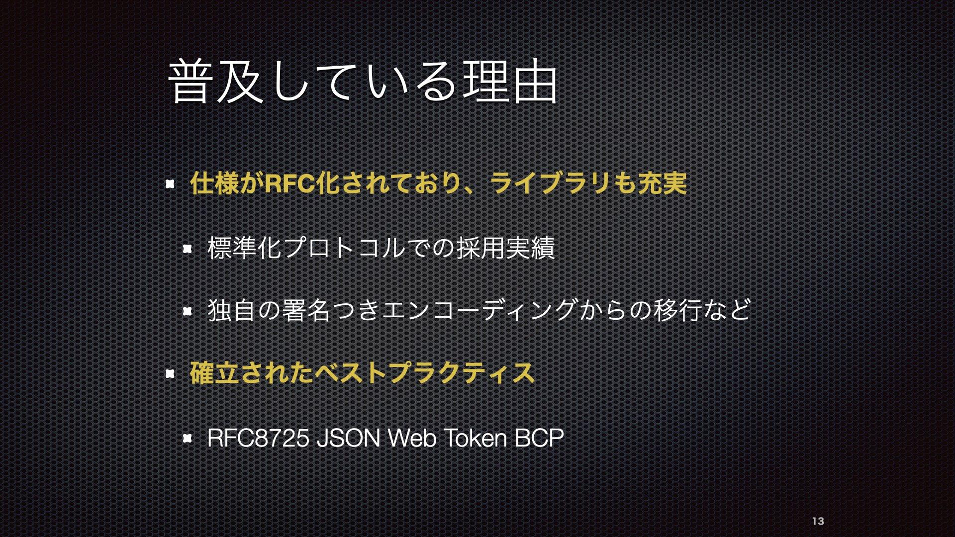JWTBootCamp2020 013
