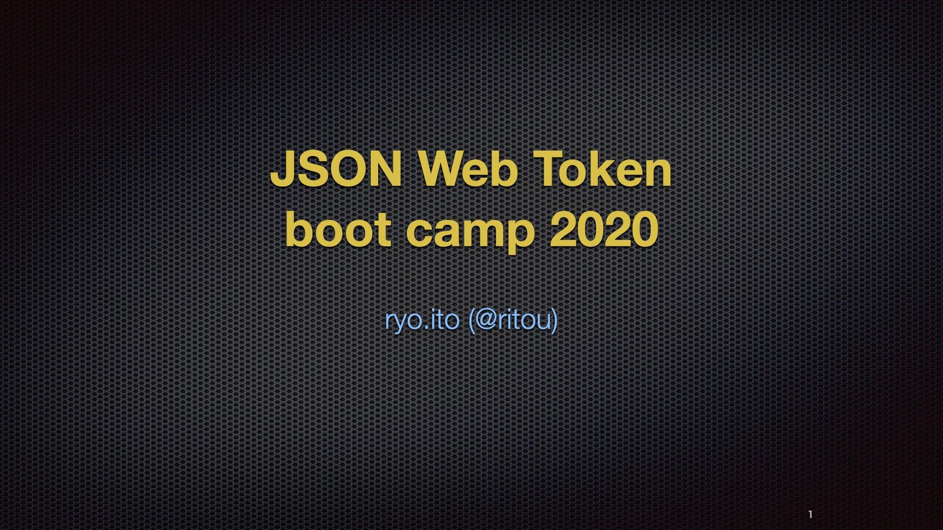 JWTBootCamp2020 001