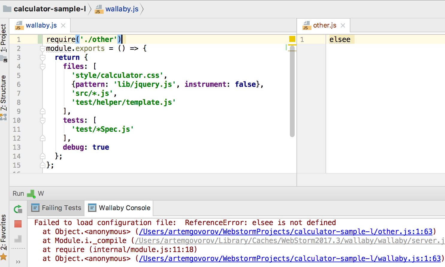 Creating ui5 application project with multiple js files | sap blogs.