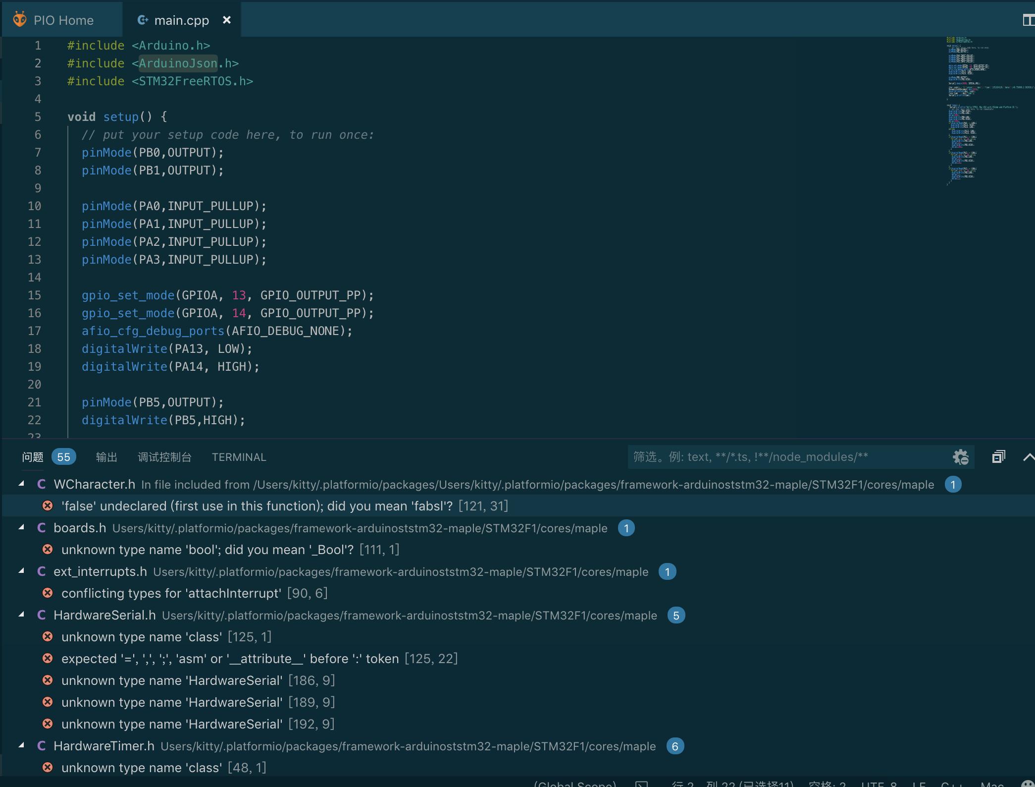 build error · Issue #15 · stm32duino/STM32FreeRTOS · GitHub